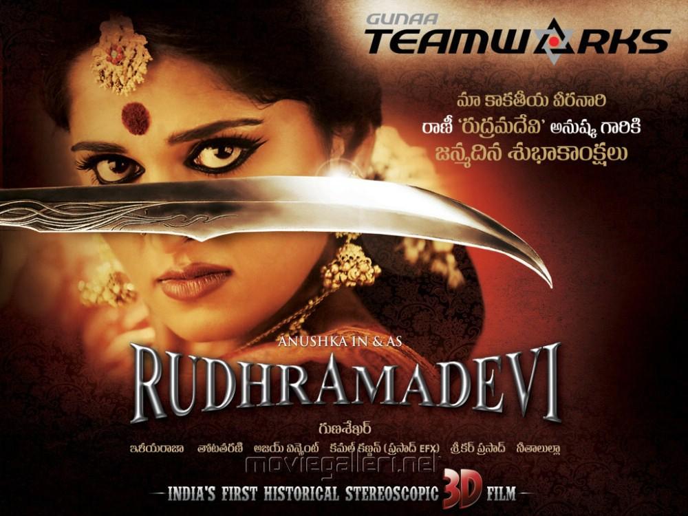 Rudramadevi 2015 Watch Online