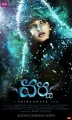 Actress Anushka Shetty in Varna Movie First Look Posters