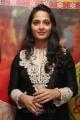 Actress Anushka Shetty Photos @ Inji Iduppazhagi Audio Release