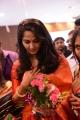 Anushka launches Kalamandir Showroom at Rajahmundry Photos
