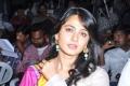 Anushka Latest Cute Pics Stills Images