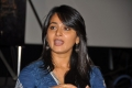 Anushka New Cute Face Stills Photos