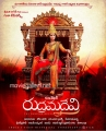 Anushka's Rudrama Devi First Look Posters