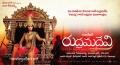 Actress Anushka's Rudrama Devi First Look Wallpapers