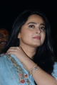 Actress Anushka Shetty Cute Photos @ HIT Movie Pre-Release