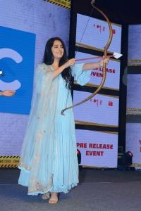 Actress Anushka Shetty New Photos @ HIT Movie Pre-Release