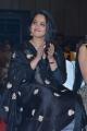 Actress Anushka Shetty New Photos @ Om Namo Venkatesaya Audio Release