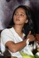 Actress Anushka Cute Photos @ Irandam Ulagam Press Meet
