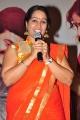 Anushtanam Movie Audio Launch Stills