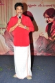 Dr.Ghazal Srinivas @ Anushtanam Movie Audio Launch Stills