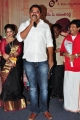 Madhura Sridhar Reddy @ Anushtanam Movie Audio Launch Stills