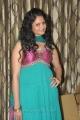 Actress Anuya Bhagvath Stills at Nakili Audio Release
