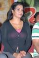 Actress Apoorva Hot Images at Kevvu Keka Press Meet