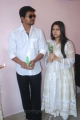 Vijay withe wife Sangeetha at Appa Family Restaurant Stills