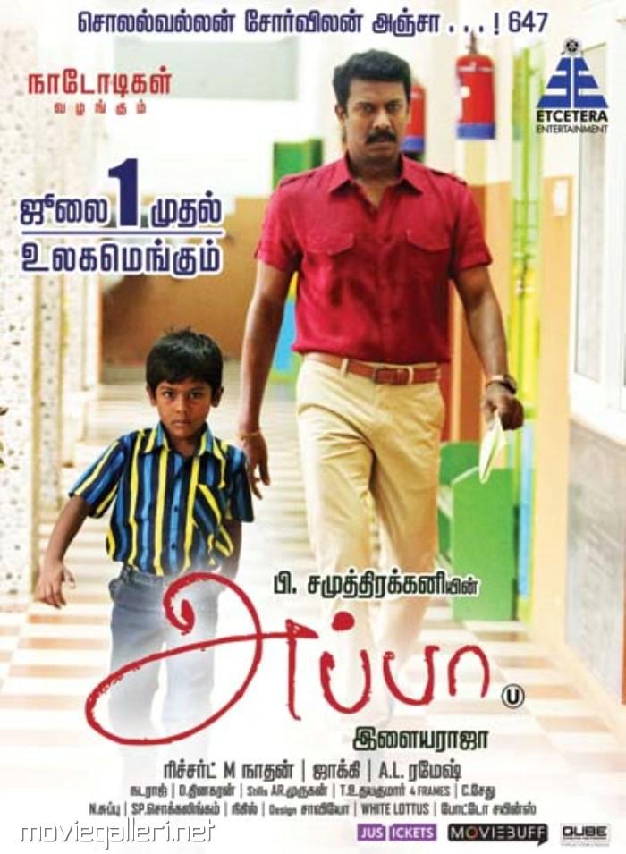 Samuthirakani in Appa Movie Release Posters