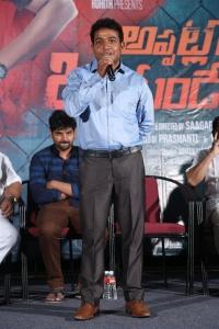 Krishna Vijay @ Appatlo Okadundevadu Success Meet Stills