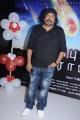 Joe Malluri @ Appuchi Graamam Movie Audio Launch Stills
