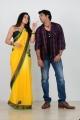 Harshika Pooncha, Surya Teja in Appudu Ala Eppudu Ela Telugu Movie Stills