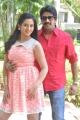 Harshika Pooncha, Surya Teja @ Appudu Ala Eppudu Ela Trailer Launch Stills
