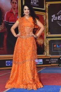 Actress Apsara Rani Latest Photos @ Seetimaarr Pre Release Event