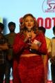 Actress Nikesha Patel @ Araku Road Lo Movie Audio Launch Stills