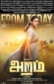 Nayanthara's Aramm Movie Release Today Posters