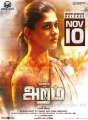 Nayanthara's Aramm Movie Release Posters