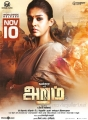 Actress Nayanthara's Aramm Movie Release Posters