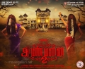 Aranmanai 2 Tamil Movie First Look Posters