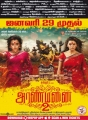 Trisha, Hansika Motwani in Aranmanai 2 Movie Release Posters