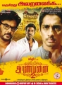 Sundar C, Soori, Siddharth in Aranmanai 2 Movie Release Posters