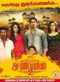 Soori, Trisha, Siddharth, Poonam Bajwa in Aranmanai 2 Movie Release Posters