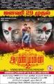 Trisha, Siddharth, Hansika Motwani in Aranmanai 2 Movie Release Posters