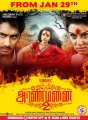 Siddharth, Trisha, Hansika Motwani in Aranmanai 2 Movie Release Posters
