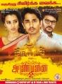Trisha, Siddharth, Sundar C in Aranmanai 2 Movie Release Posters