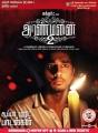 Siddharth in Aranmanai 2 Movie Release Posters