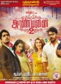 Siddharth, Trisha, Hansika Motwani, Sundar C in Aranmanai 2 Movie Release Posters