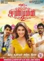 Siddharth, Hansika, Sundar C in Aranmanai 2 Movie Release Posters