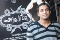 Karthik @ Aravaan Press Show Stills