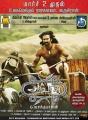 Tamil Movie Aravaan Release Posters