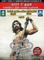 Aravaan Tamil Movie Release Posters