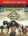 Actor Aadhi in Aravaan Tamil Movie Release Posters