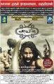 Actor Aadhi in Aravaan Movie Release Posters