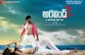 Aravind 2 Movie Hot Wallpapers