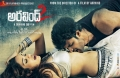 Aravind 2 Telugu Movie Hot Wallpapers