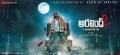Aravind 2 Telugu Movie Wallpapers