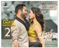 Jr NTR Pooja Hegde Aravinda Sametha Veera Raghava Movie 2nd Week Posters