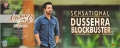 Jr NTR in Aravinda Sametha Movie Sensational Dussehra Blockbuster Wallpapers HD