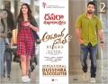 Pooja Hegde Jr NTR Aravinda Sametha Veera Raghava Movie 2nd Week Wallpapers