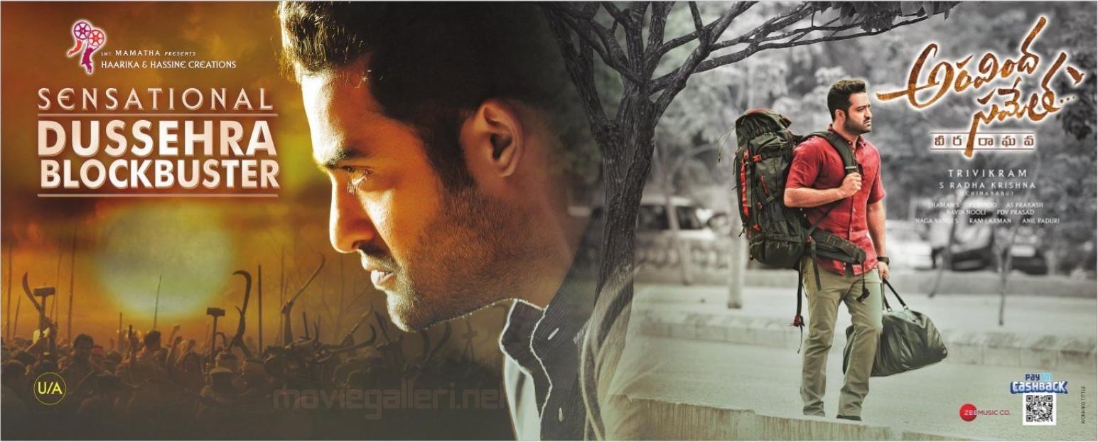 Jr NTR Aravinda Sametha Veera Raghava Movie Sensational Dussehra Blockbuster Wallpapers HD